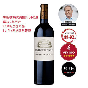 天美古堡干红葡萄酒 chateau trimoulet saint-emilion grand cru