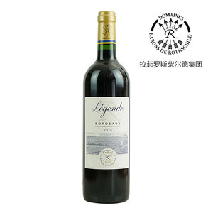 【轻奢精品】2016拉菲传奇波尔多干红葡萄酒 Barons de Rothschild Collection (Lafite) Legende Rouge