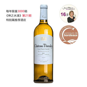 2015杜奥尼精选干白葡萄酒 chateau  thieuley cuvee francis courselle blanc